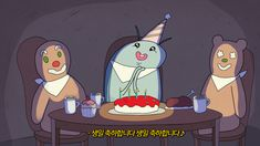 치즈덕 만화_ 퀴퀴의 외로운 생일파티 : 네이버 블로그