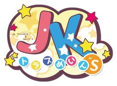 header_logo.png (287×213)