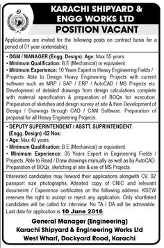 Karachi Shipyard & Engineering Works Limited JOBS22 Engineering Works, Daily Papers, Job Ads, Jobs In Pakistan, Employment Opportunities, Government Jobs, It Works, How To Apply, Positivity