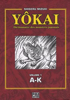 SHIGERU MIZUKI YOKAI 1