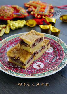 A taste of memories -- Echo's Kitchen: 【椰香红豆烤年糕】Baked Adzuki Bean Nian Gao