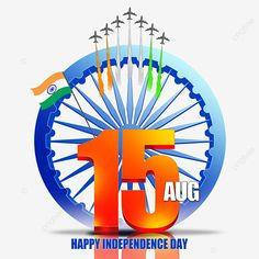 Independence Day India Images, Independence Day History, Independence Day Theme, First President Of India, Indipendence Day, Indian Flag Images, Happy Music Video, Republic Day Indian, Happy Mid Autumn Festival