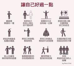 好色龍的網路生活觀察日誌: 雜七雜八短篇漫畫翻譯756