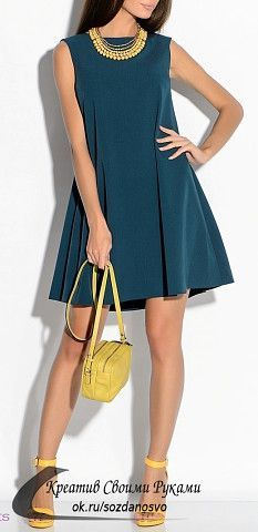 Easy Tips To Develop A Great Fashion Sense! Simple Dresses, Casual Dresses, Fashion Dresses, Dresses For Work, Latest Fashion For Women, Womens Fashion, Fashion Trends, Fashion News, Short Gowns