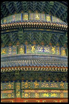 architectural details, Temple of the Sky, Beijing, China  | In #China? Try www.importedFun.com for award winning #kid's #science |