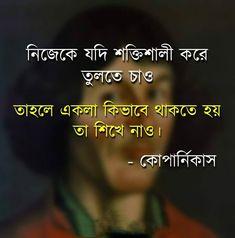 Caption For Fb Dp In Bengali | Unixpaint