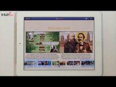 #app #ipad #English #Idioms #Illustrasted