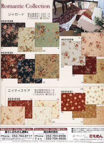 couette japon 2 - Ludmila2 Krivun - Picasa Albums Web
