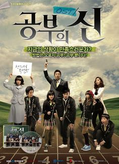 Download Drama Korea God Of Study - DL Raffael