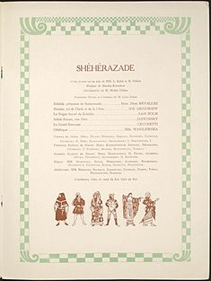 Page from Souvenir Programs for the Ballets Russes tour in New York  Jerome Robbins Dance Division, The New York Public Library for the Performing Arts. artnet Magazine - via http://bit.ly/epinner