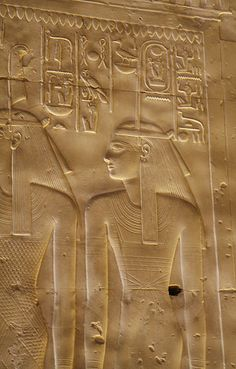 Templo de Sethi I  En Abydos. Segunda sala Hipostila. Egypt
