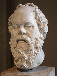 """The only real wisdom is knowing you know nothing"" -Socrates"