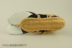 Waraji - Traditionelle Strohsandalen: die Sohle // Waraji - traditional straw sandals: the sole