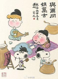Snoopy Snoopy Cartoon, Snoopy Comics, A Comics, Peanuts Comics, Woodstock Charlie Brown, Snoopy And Woodstock, Snoopy Wallpaper, Wallpaper Iphone Cute, Japanese Peanuts