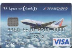 Transaero | VISA | Opening Bank (Otkritie Bank, Russia) |Col:RU-VI-0308
