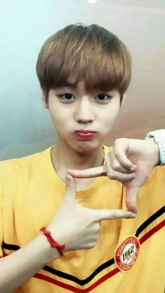 My jeojang boy❤park jihoon Jinyoung, K Pop, Cho Chang, Jin Kim, Guan Lin, Produce 101 Season 2, Child Actors, Kim Jaehwan, Ha Sungwoon