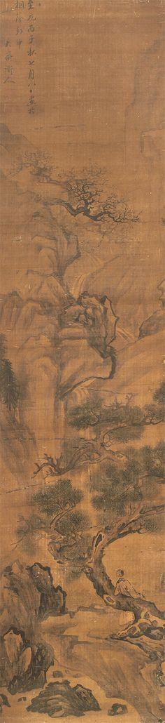 Katsushika Hokusai, Chinese Painting, Hardwood Floors, Paintings, Ideas, Vintage Tags, Wood Floor Tiles, Wood Flooring, Paint