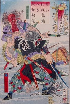 This series is derived from Kuniyoshi's great series of 1847: Stories of True Loyalty of the Faithful Samurai which depicts each of the leaderless Ronin during their assault on the palace of their enemy Kira Kozukensuke.