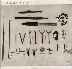 NINJA MUSEUM OF IGARYU...Showcasing the tools of the trade for NINJITSU
