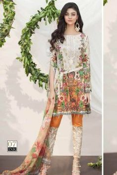 Iznk Embroidered Lawn Collection 2017 | PK Vogue