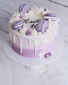 Fig and almond cake - HQ Recipes Girly Birthday Cakes, Beautiful Birthday Cakes, Beautiful Cakes, Amazing Cakes, Birthday Ideas, Cake Decorating Videos, Birthday Cake Decorating, Macaroon Cake, Lavender Cake