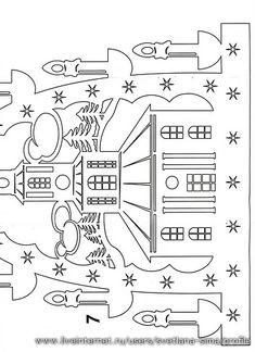 Новогодние украшения. Обсуждение на LiveInternet - Российский Сервис Онлайн-Дневников