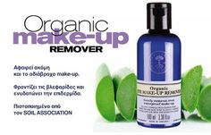 NYRO Make up Remover