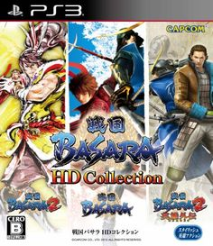 Sengoku Basara HD Collection Japan Import * Find out more about the great product at the image link. Note:It is Affiliate Link to Amazon.