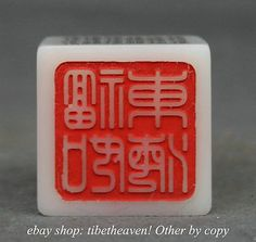 """2"""" Precious Chinese Antique Natural White Jade Square Small Seal Stamp Signet 6 • CAD 157.71 Japanese Stamp, Chinese Emperor, Korea, White Jade, Qing Dynasty, Chinese Antiques, Wax Seals, Name Cards, Chinese Style"""