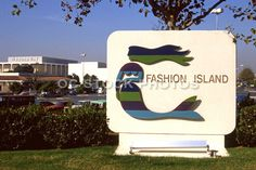 Wish they would have kept this! Love this vintage design of Fashion Island in Newport Beach... Circa 1984, www.ocstockphotos.com