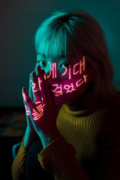 Neon Lights Photography, Projector Photography, Photography Editing, Photo Editing, Fotografie Portraits, Fashion Fotografie, Kreative Portraits, Wow Photo, Creative Portrait Photography