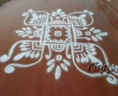 Kolam without dots chukkala leni muggulu dotless kolam Rangoli Borders, Rangoli Border Designs, Rangoli Designs With Dots, Rangoli Designs Images, Rangoli With Dots, Beautiful Rangoli Designs, Rangoli Ideas, Rangoli Designs Diwali, Kolam Rangoli