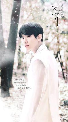/EDIT/ #BAEKHYUN #TheEℓyXiOn #EXO #EXOCONCERT @real_pnh