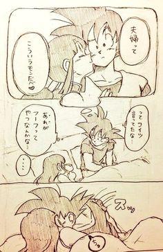 「DBついろぐ4」/「しぃの実」の漫画 [pixiv]