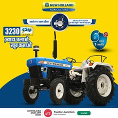 New Holland 3230 NX में है 3 Cylinder और 42 HP का Engine. और साथ में है 1500 kg. की Lifting Capacity.#TractorJunction#loan #price #Specifications #Agriculture #NewHolland Examples Of Innovation, New Holland Agriculture, Tractor Price, New Holland Tractor, Tractors, Monster Trucks, Posters, Poster, Billboard