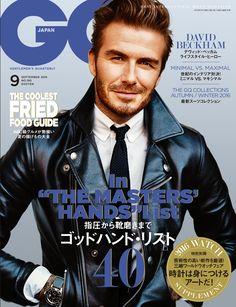 GQ JAPAN 2016年9月号はデヴィッド・ベッカムの表紙が目印!|メンズファッション、時計、高級車、男のための最新情報|GQ JAPAN