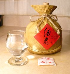 Drinking some Chinese liquor is a must in China! Here are some brands to try from Bai Ju to Wine. #china #travel https://www.chinatouradvisors.com/blog/Chinese-Alcohol-Brands-to-Try-3338.html