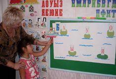 подготовка к школе, дошкольное образование, детский клуб, развитие детей