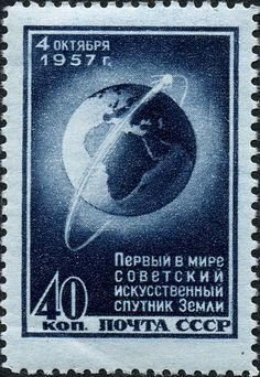 A Soviet stamp depicting the Sputnik success–when the human race entered the Space Age.