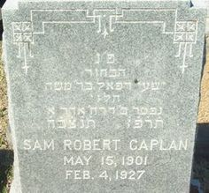 Sam Robert Caplan