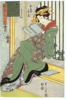 A cortesã Hanashiba, da casa Tamaya, lendo um livro, 1816-1818 Kikugawa Eizan ( Japão 1787-1867) Xilogravura Museu Nacional de Etno...