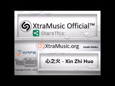 心之火 - Xin Zhi Huo (English Subtitle) Heart's Fire