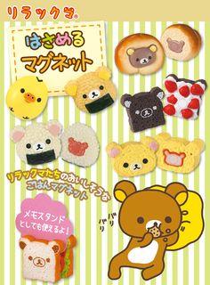 Rilakkuma food magnets -- Aug 2014 (^o^)/