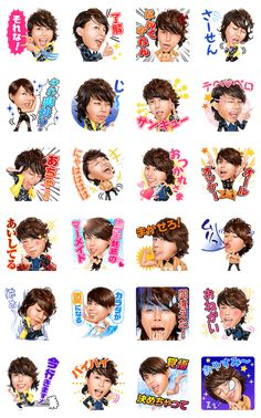 T.M.R. Takanori Nishikawa Sound Stickers - http://www.line-stickers.com/t-m-r-takanori-nishikawa-sound-stickers/