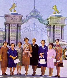 Women Parliamentarians of Iran in front of the gate of the Iranian Parliament (Majlis Shoraye Melli), mid 1970s