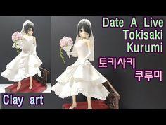 Clay art-Tokisaki Kurumi/토키사키 쿠루미/clay.polymer clay.Air Dry Clay/トキサキクルミ/클레이만들기 allo allo clay - YouTube