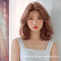 Korean Hair Color, Korean Short Hair, Korean Medium Hair, Korean Hairstyle Long, Medium Hair Cuts, Medium Hair Styles, Curly Hair Styles, Korean Hairstyles Women, Japanese Hairstyles