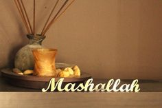Stainless Steel Mashallah Zikr Plate  not free by ModernWallArt1