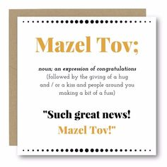 Jewish every day greeting card this funny jewish phrase can be used this funny jewish phrase can be used for almost any wonderful occasion where you need to congr jewish greeting cards pinte m4hsunfo