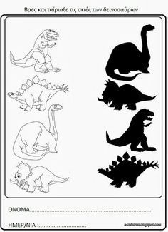 1 million+ Stunning Free Images to Use Anywhere Dinosaur Worksheets, Dinosaur Activities, Earth Day Activities, Dinosaur Crafts, Toddler Learning Activities, Preschool Worksheets, Preschool Crafts, Activities For Kids, Dinosaurs For Toddlers
